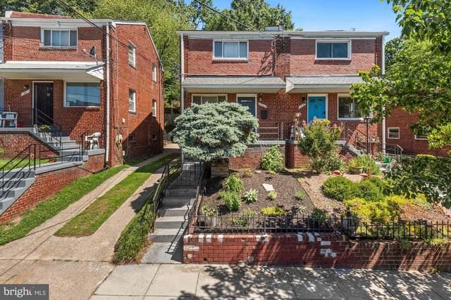 31 Underwood St NW, WASHINGTON, DC 20012 (#DCDC526666) :: Colgan Real Estate