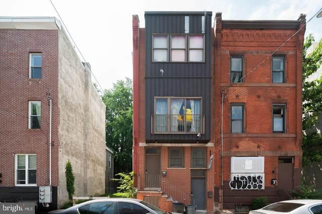 2022 N 18TH Street, PHILADELPHIA, PA 19121 (#PAPH1027628) :: McClain-Williamson Realty, LLC.