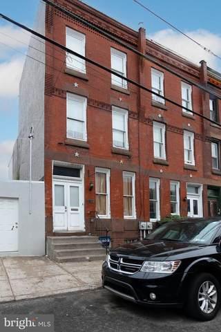 1700 W Jefferson Street, PHILADELPHIA, PA 19121 (#PAPH1027742) :: RE/MAX Advantage Realty