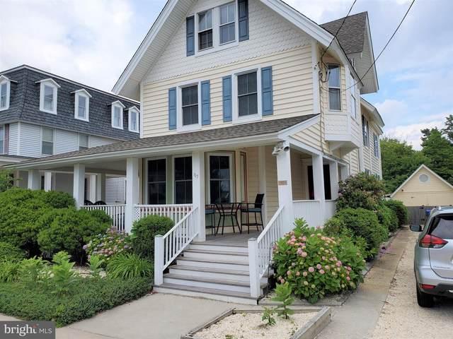 117 Centre Street, BEACH HAVEN, NJ 08008 (#NJOC410766) :: Sunrise Home Sales Team of Mackintosh Inc Realtors