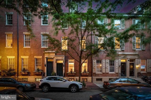 911 Clinton Street A, PHILADELPHIA, PA 19107 (#PAPH1027780) :: Keller Williams Real Estate