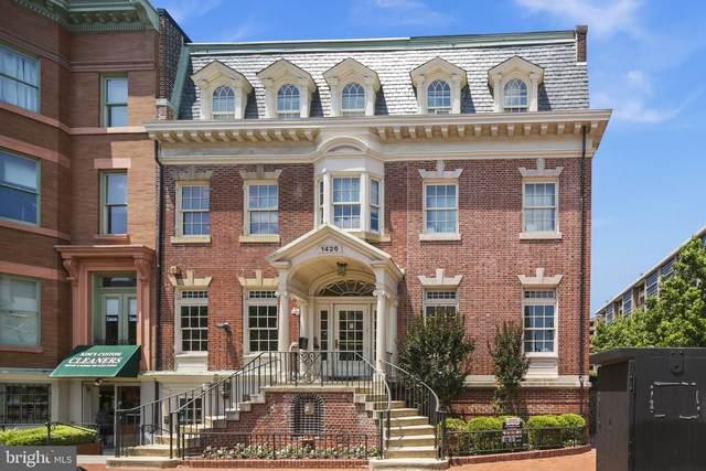 1426 21ST Street NW 405/406, WASHINGTON, DC 20036 (#DCDC526746) :: Crossman & Co. Real Estate