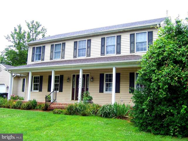 8443 Colony Circle, EASTON, MD 21601 (#MDTA141454) :: Berkshire Hathaway HomeServices McNelis Group Properties
