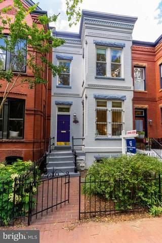1208 E Capitol Street NE, WASHINGTON, DC 20002 (#DCDC526768) :: Erik Hoferer & Associates