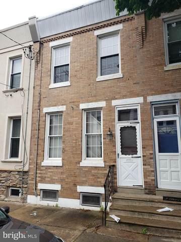 3233 Chatham Street, PHILADELPHIA, PA 19134 (#PAPH1027918) :: Mortensen Team