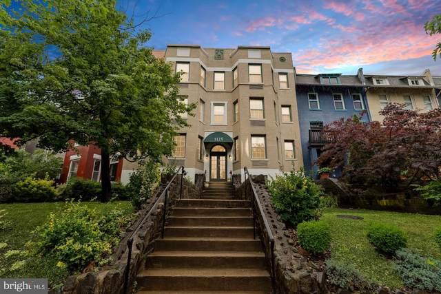 1125 Maryland Avenue NE #5, WASHINGTON, DC 20002 (#DCDC526798) :: Bowers Realty Group
