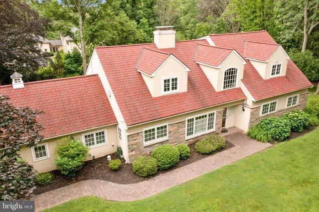 1509 Meadow, GLEN MILLS, PA 19342 (#PADE548726) :: The Schiff Home Team