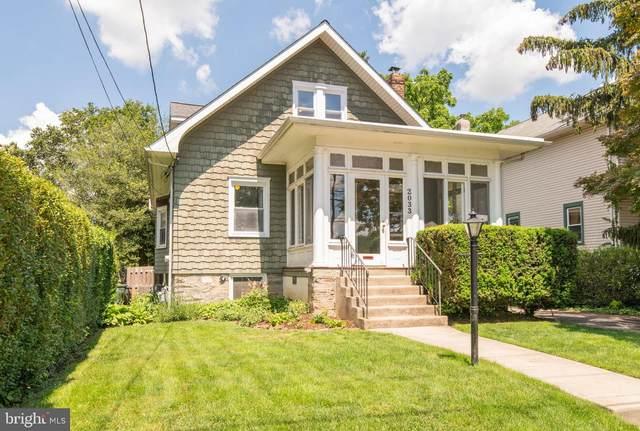 2033 Oakdale Avenue, GLENSIDE, PA 19038 (MLS #PAMC697488) :: PORTERPLUS REALTY