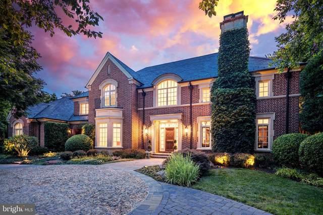 1231 Clarkewood Court, MCLEAN, VA 22102 (#VAFX1209540) :: Jennifer Mack Properties
