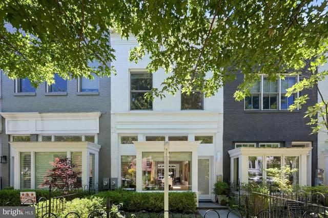 1325 Constitution Avenue NE, WASHINGTON, DC 20002 (#DCDC526842) :: Shamrock Realty Group, Inc