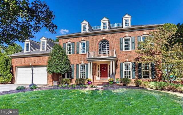 10816 Yellow Dahlia Drive, WOODSTOCK, MD 21163 (#MDHW296386) :: The Licata Group / EXP Realty