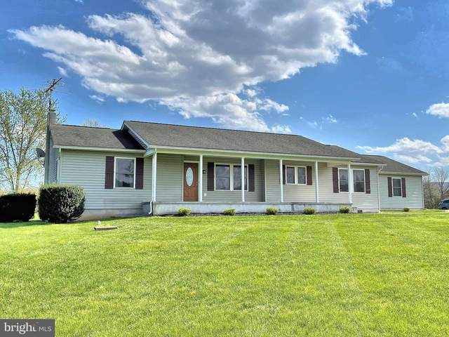 480 Crum Rd, FAIRFIELD, PA 17320 (#PAAD116600) :: Iron Valley Real Estate
