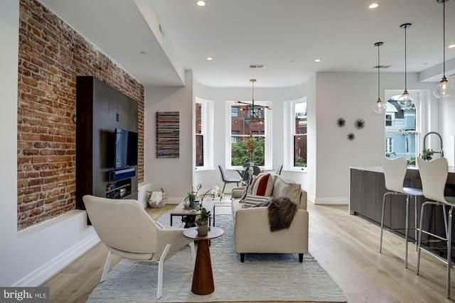 1713 S Street NW Ph4, WASHINGTON, DC 20009 (#DCDC526908) :: Bic DeCaro & Associates
