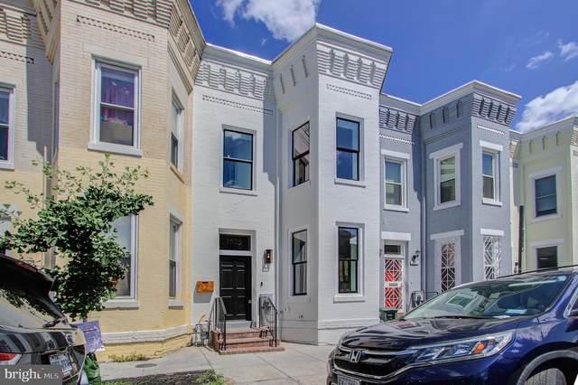 1825 9TH Street NW, WASHINGTON, DC 20001 (#DCDC526930) :: McClain-Williamson Realty, LLC.