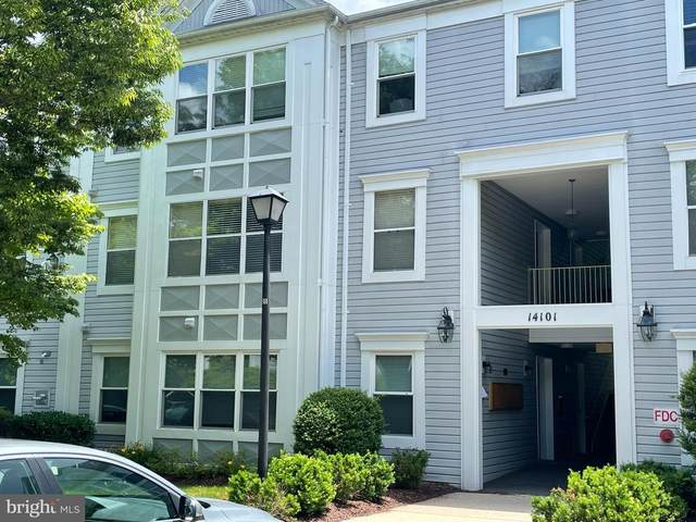 14101 Valleyfield Drive 9-4, SILVER SPRING, MD 20906 (#MDMC764200) :: The Licata Group / EXP Realty