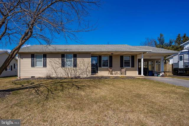 23 Hammaker Street, THURMONT, MD 21788 (#MDFR2000004) :: McClain-Williamson Realty, LLC.