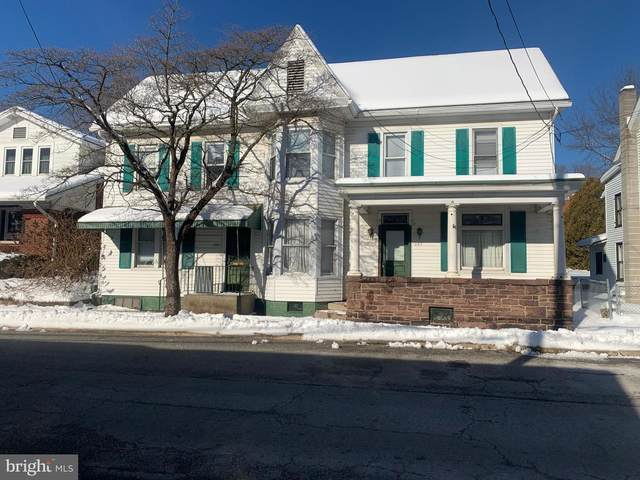 205 N High Street, DUNCANNON, PA 17020 (#PAPY2000000) :: TeamPete Realty Services, Inc