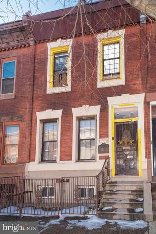 1706 S 16TH Street, PHILADELPHIA, PA 19145 (#PAPH2000116) :: Colgan Real Estate