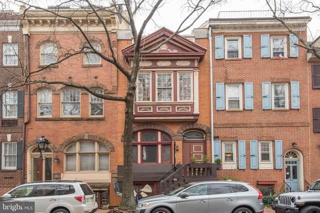 638 Pine Street, PHILADELPHIA, PA 19106 (#PAPH2000140) :: Nexthome Force Realty Partners