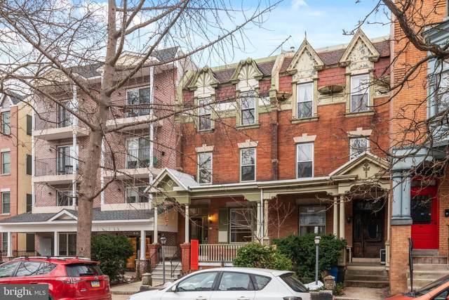 249 S 45TH Street, PHILADELPHIA, PA 19104 (MLS #PAPH2000142) :: Maryland Shore Living | Benson & Mangold Real Estate