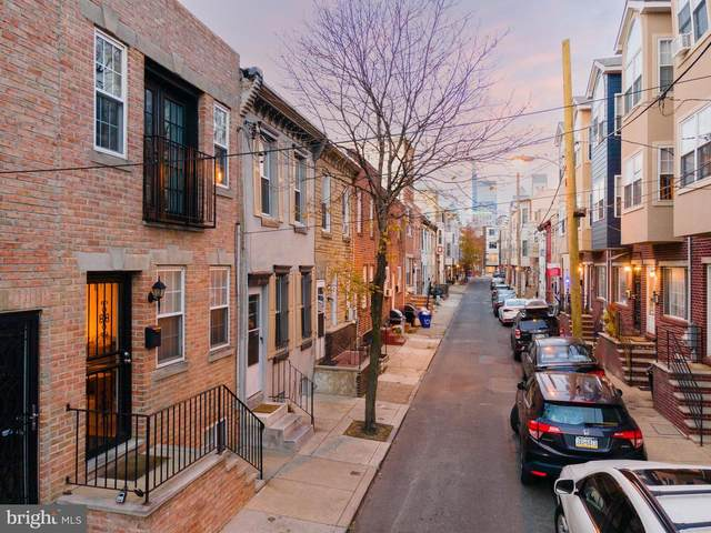 1048 S Dorrance Street, PHILADELPHIA, PA 19146 (#PAPH2000178) :: Nexthome Force Realty Partners