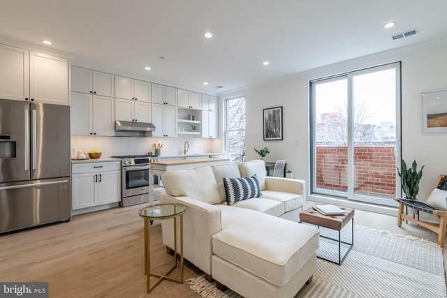 1313 11TH Street NW #8, WASHINGTON, DC 20001 (#DCDC2000118) :: Eng Garcia Properties, LLC