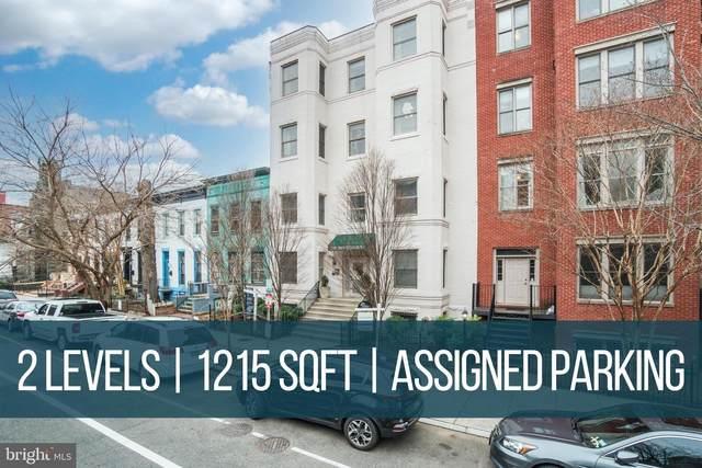 1229 12TH Street NW #206, WASHINGTON, DC 20005 (#DCDC2000132) :: Dart Homes