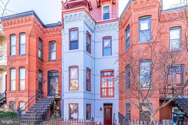 409 Constitution Avenue NE, WASHINGTON, DC 20002 (#DCDC2000160) :: Corner House Realty