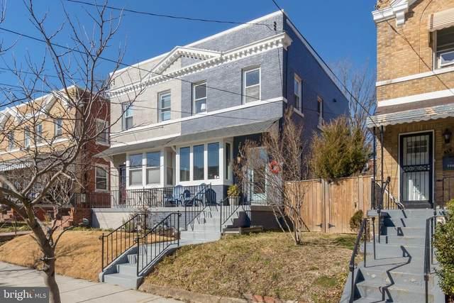 815 Tuckerman Street NW, WASHINGTON, DC 20011 (#DCDC2000310) :: The Matt Lenza Real Estate Team