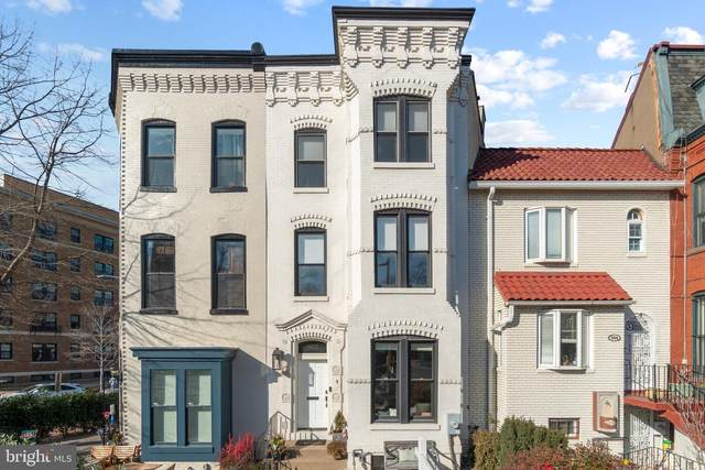 902 Maryland Avenue NE, WASHINGTON, DC 20002 (#DCDC2000318) :: The Riffle Group of Keller Williams Select Realtors