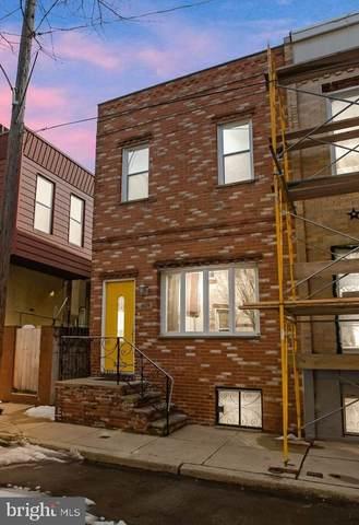 1609 S Lawrence Street, PHILADELPHIA, PA 19148 (#PAPH2000658) :: Colgan Real Estate