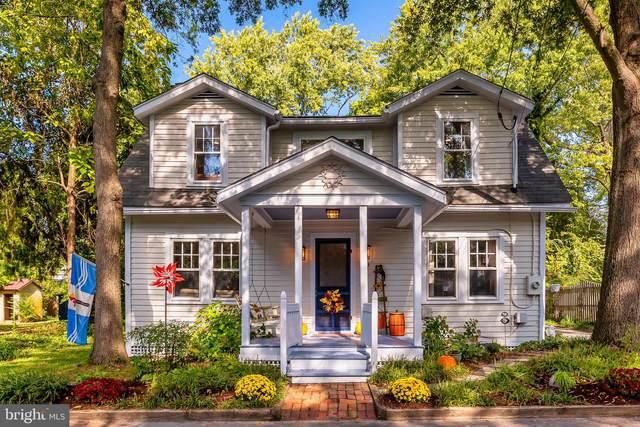 113 Thompson Street, SAINT MICHAELS, MD 21663 (MLS #MDTA2000005) :: Maryland Shore Living | Benson & Mangold Real Estate