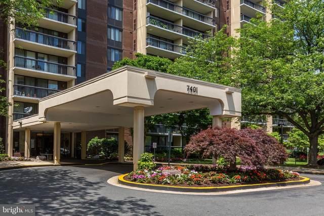 7401 Westlake Terrace #1407, BETHESDA, MD 20817 (#MDMC2000468) :: SURE Sales Group