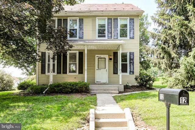 12 Manor Street, WASHINGTON BORO, PA 17582 (#PALA2000198) :: Flinchbaugh & Associates