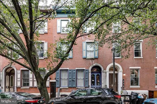 1728 Wallace Street #102, PHILADELPHIA, PA 19130 (#PAPH2000862) :: RE/MAX Advantage Realty