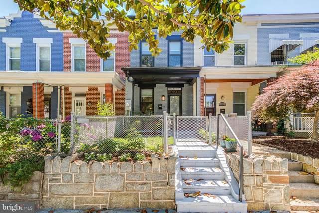 251 14TH Place NE, WASHINGTON, DC 20002 (#DCDC2000508) :: Murray & Co. Real Estate
