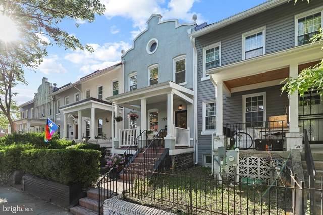 725 Shepherd Street NW, WASHINGTON, DC 20011 (#DCDC2000520) :: Crossman & Co. Real Estate