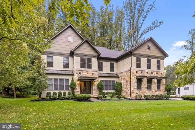 8912 Charred Oak Drive, BETHESDA, MD 20817 (#MDMC2000281) :: Dart Homes