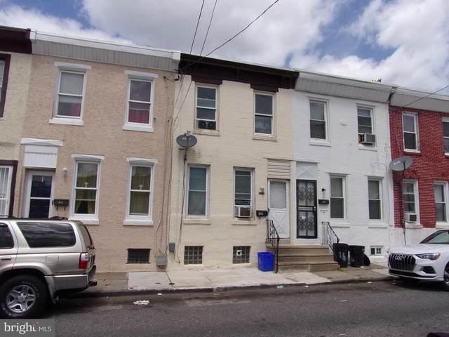 5014 Glenloch Street, PHILADELPHIA, PA 19124 (#PAPH2000998) :: Shamrock Realty Group, Inc