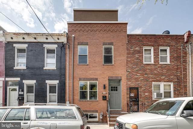 2226 Manton Street, PHILADELPHIA, PA 19146 (#PAPH2001020) :: RE/MAX Advantage Realty