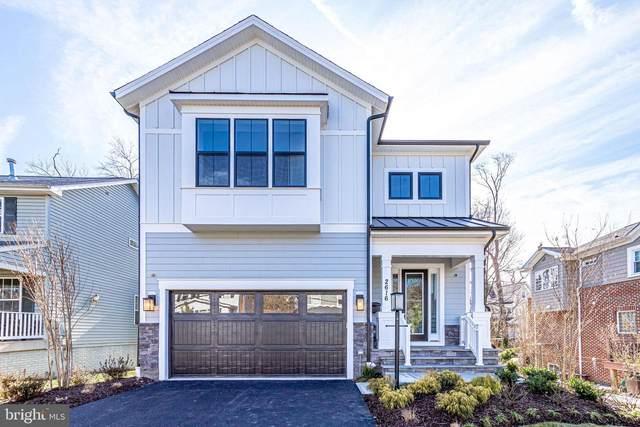 1817 N Tuckahoe Street, ARLINGTON, VA 22205 (#VAAR2000268) :: City Smart Living