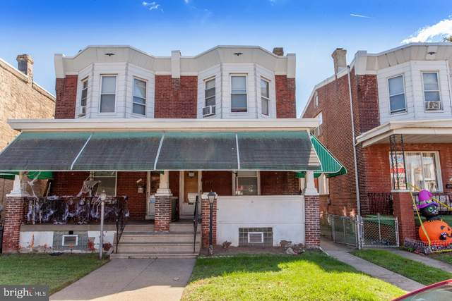 7141 Torresdale, PHILADELPHIA, PA 19135 (#PAPH2000793) :: Charis Realty Group
