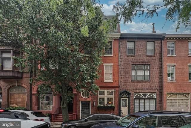 2028 Locust Street, PHILADELPHIA, PA 19103 (#PAPH2001322) :: BayShore Group of Northrop Realty