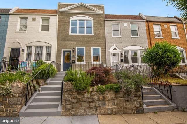 128 16TH Street NE, WASHINGTON, DC 20002 (#DCDC2000690) :: RE/MAX Advantage Realty