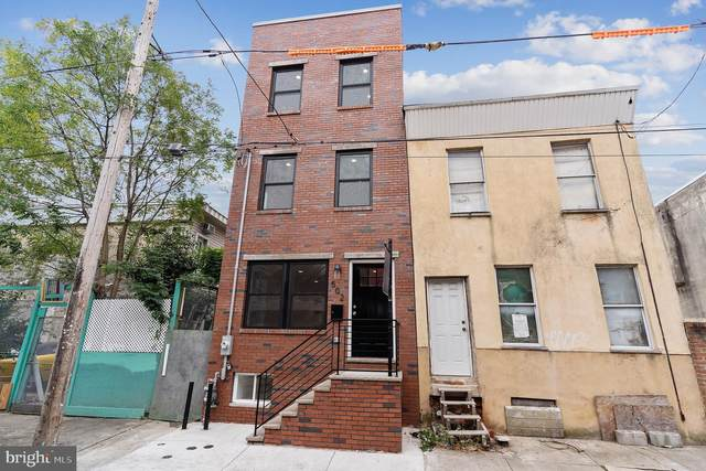 502 Emily Street, PHILADELPHIA, PA 19148 (#PAPH2000987) :: Tom Toole Sales Group at RE/MAX Main Line