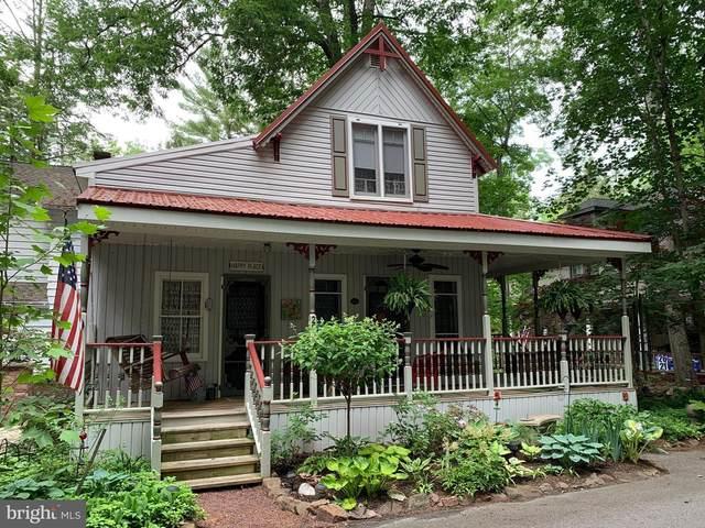204 Edwards Avenue, MT GRETNA, PA 17064 (#PALN2000072) :: The Joy Daniels Real Estate Group