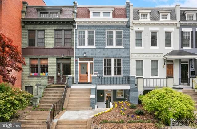 2122 O Street NW #1, WASHINGTON, DC 20037 (#DCDC2000720) :: Dart Homes
