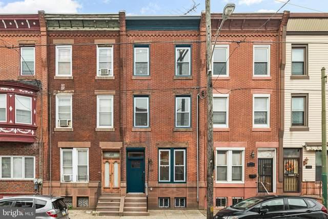 1806 Morris, PHILADELPHIA, PA 19145 (MLS #PAPH2001047) :: Kiliszek Real Estate Experts