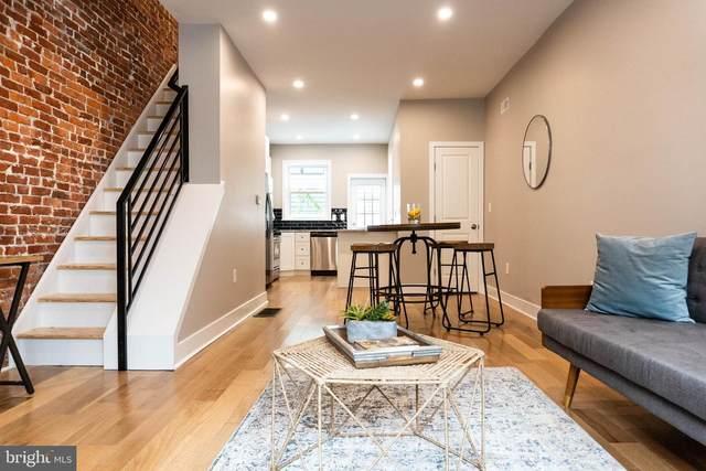 2040 S Opal Street, PHILADELPHIA, PA 19145 (MLS #PAPH2001055) :: Kiliszek Real Estate Experts