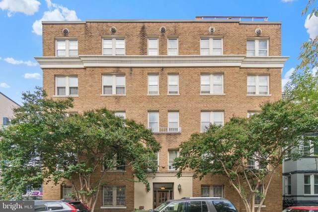 1731 Willard Street NW #104, WASHINGTON, DC 20009 (#DCDC2000581) :: CENTURY 21 Core Partners